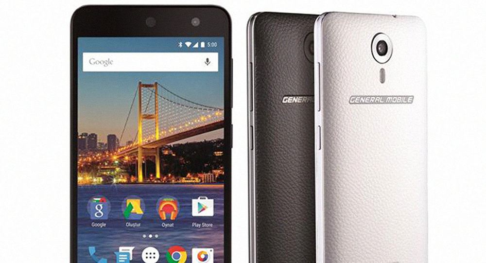 Смартфон Android One. Архив суръат
