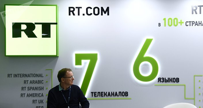Павильон компании RT (Russia Today)