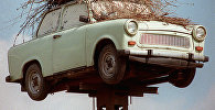 Trabant (Трабант)